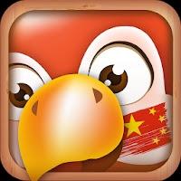 حمل تطبيق Bravolol و تعلم اللغة الصينية بسهولة
