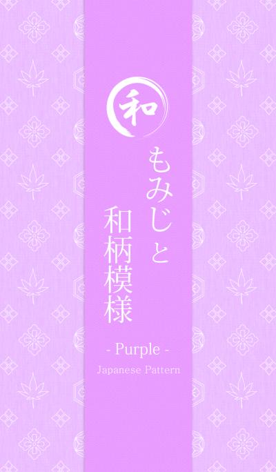Autumn leaves & J.pattern - Purple -