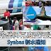 [最新消息] 冷岳河再度受污染!雪隆80区水供受影响!