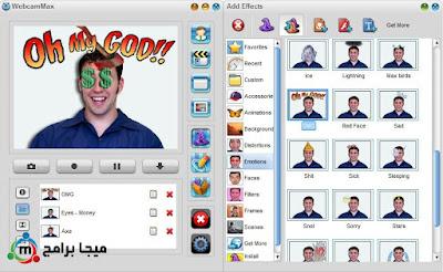 تنزيل برنامج WebcamMax أخر إصدار