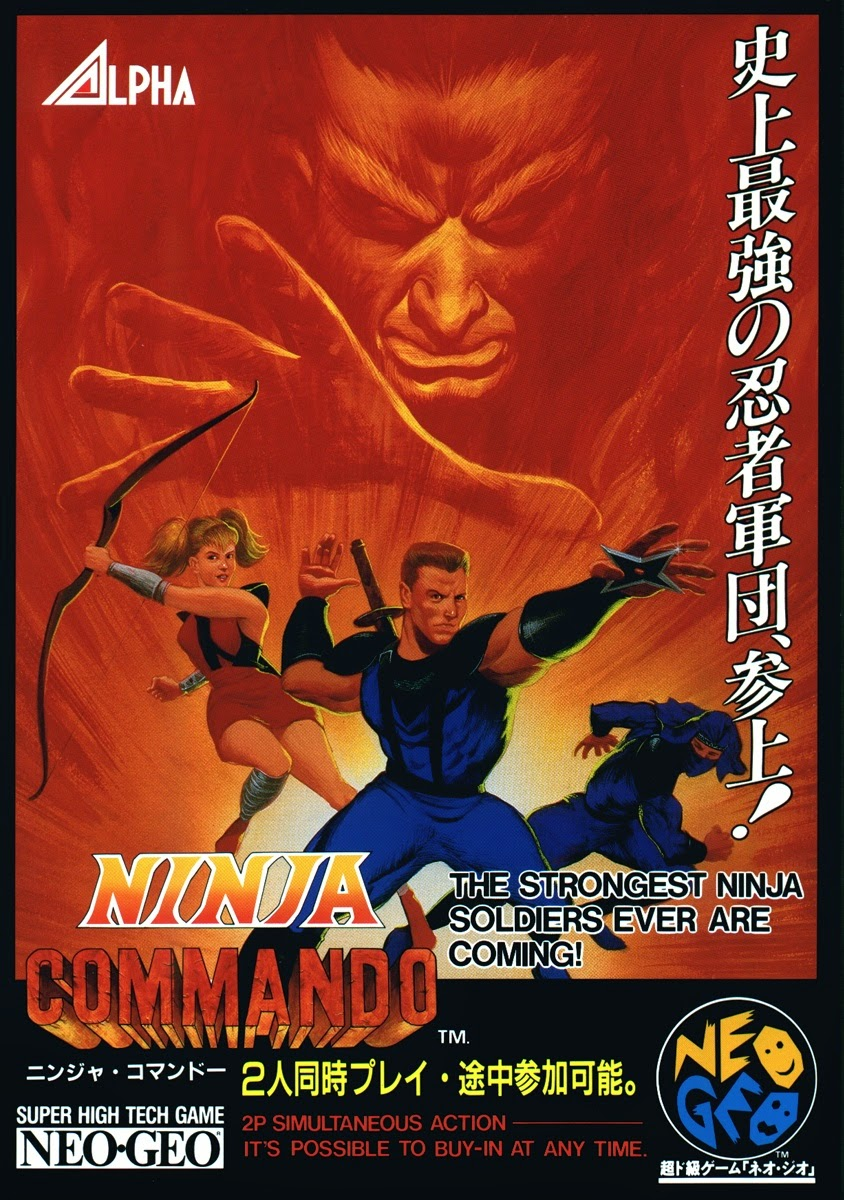 Ninja Commando+arcade+game+portable+art+flyer
