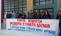 Συμβασιούχοι Κορίνθου: «Οι μάσκες έπεσαν - Καμία απόλυση εργαζομένου»