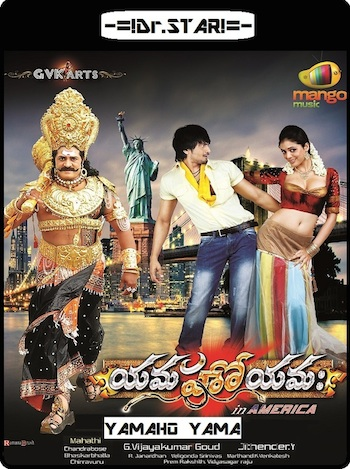 Yamaho Yama 2012 UNCUT Dual Audio Hindi Movie Download