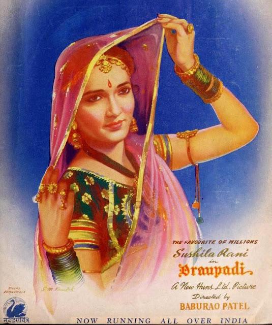 Sushila Rani in Draupadi