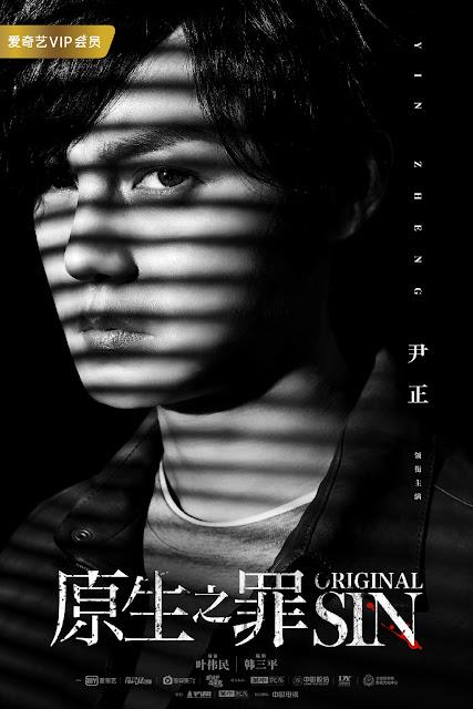 Original Sin Yin Zheng