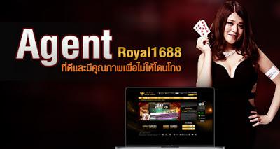 Agent Royal1688