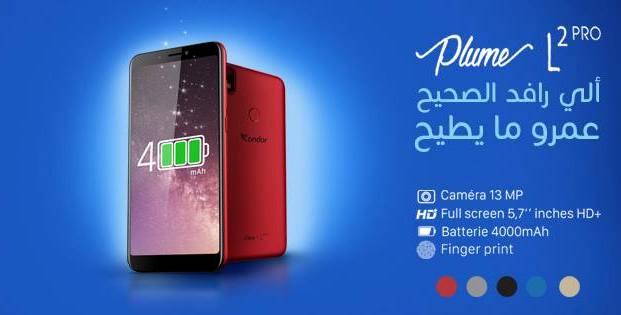 "كوندور تطلق هاتف ""Plume L2 Pro"" السعر والمواصفات"