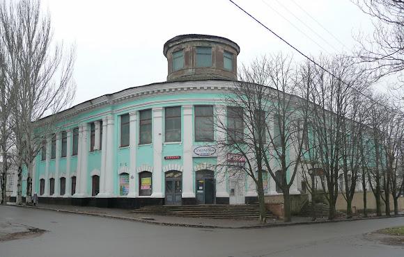Костянтинівка. Вул. Торецька, універмаг «Україна». 1926, 1941. Будувалося для держбанку