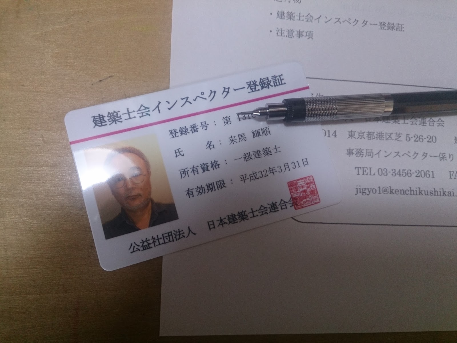 楽家楽座の楽人(raku-uchi raku-za no raku-jin)