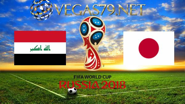 Nhận định, soi kèo nhà cái Iraq vs Nhật Bản