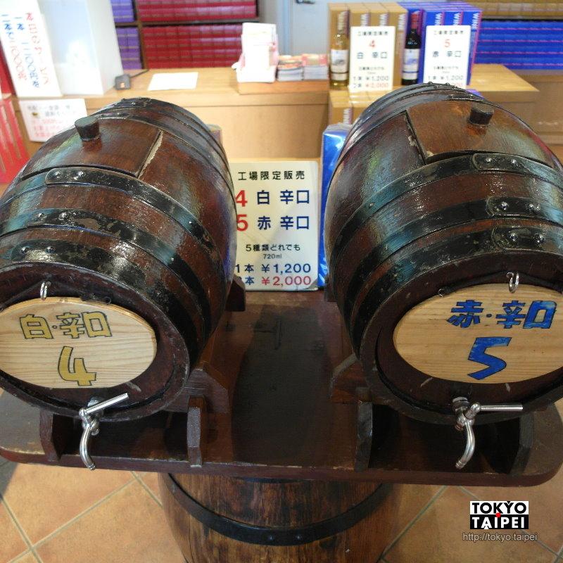 【Chateau勝沼】從車站步行可達的古老酒莊 免費參觀製酒和試喝葡萄酒