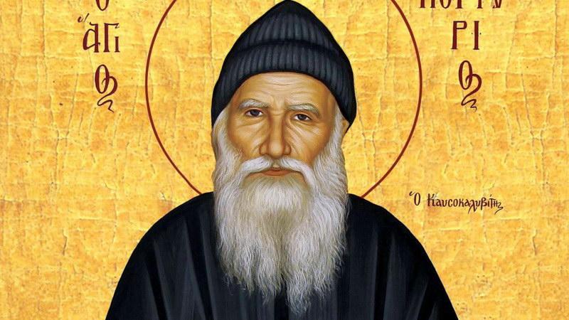 Αλεξανδρούπολη: Βραδυνή Θεία Λειτουργία στη μνήμη του νεοφανούς Οσίου Πορφυρίου του Καυσοκαλυβίτου