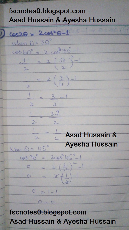 FSc ICS FA Notes Math Part 1 Chapter 9 Fundamentals of Trigonometry Exercise 9.3 Question 2 - 3 by Asad Hussain & Ayesha Hussain 3