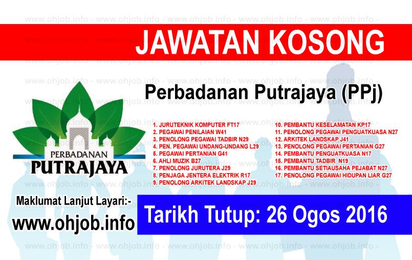 Jawatan Kerja Kosong Perbadanan Putrajaya (PPj) logo www.ohjob.info ogos 2016