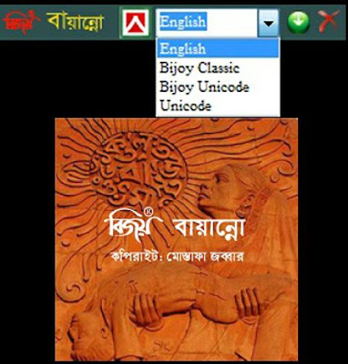 For version windows download word 7 latest bangla free software
