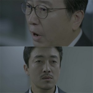 Sinopsis Missing Korea Episode 5 – Menarilah denganku