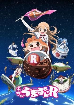Himouto! Umaru-chan R – Online