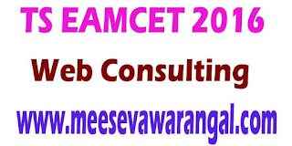 Telangana EAMCET Web Consulting 2017 (Options entry)