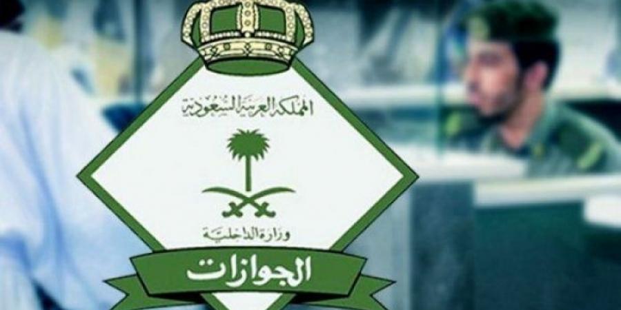 الجوازات السعودية تصدر قرار عاجل لجميع الجنسيات الوافدين على أراضيها ! إليكم التفاصيل