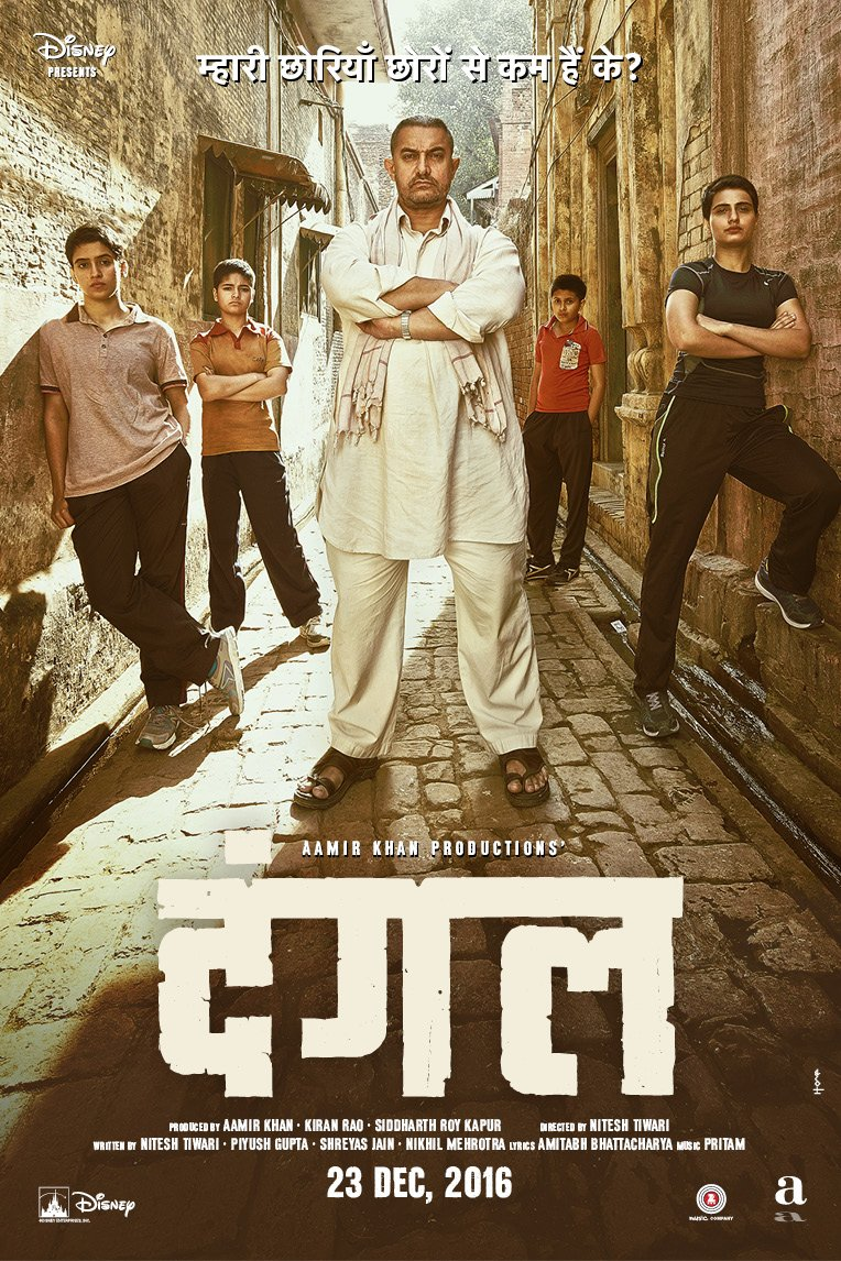 Dangal first look, Poster of Aamir Khan