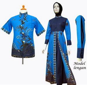 Baju Seragam Kerja Batik untuk Kantor Model Gamis