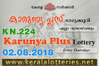 Kerala Lottery, Kerala Lottery Results, Kerala Lottery Result Live, Karunya Plus, Karunya Plus Lottery Results, Kerala Lottery Results 02-08-2018 Karunya Plus KN-224 Lottery Result keralalotteries.net
