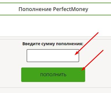 Регистрация в Bitarena 4