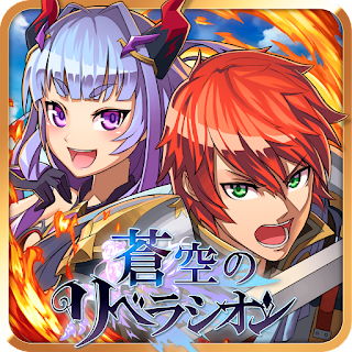 Aozora's Liberationion MOD Apk v2.1.0 Update New Version Gratis for Android 201