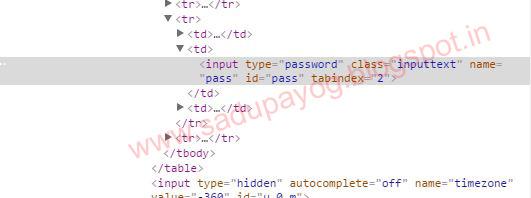 How-To-Know-Facebook-Password-in-Hindi-Sadupayog