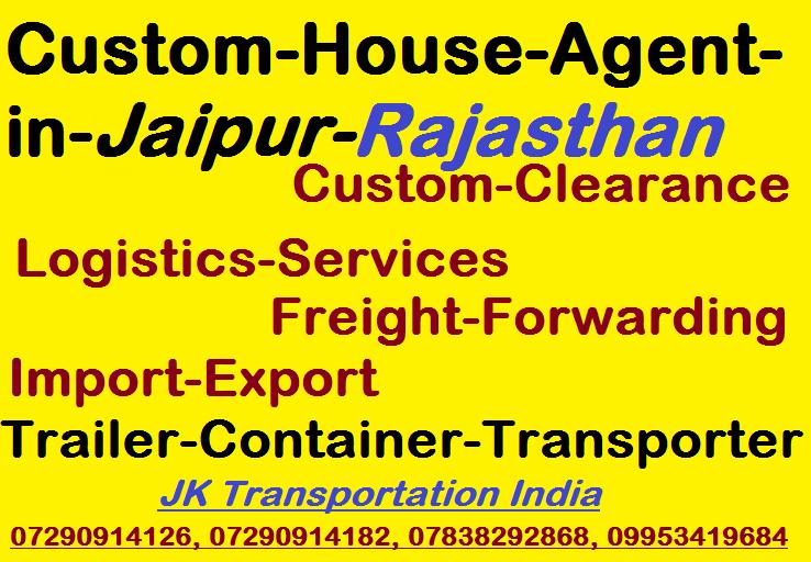 Custom-House-Agent-in-Jaipur, Custom-Clearance-in-Jaipur, JK