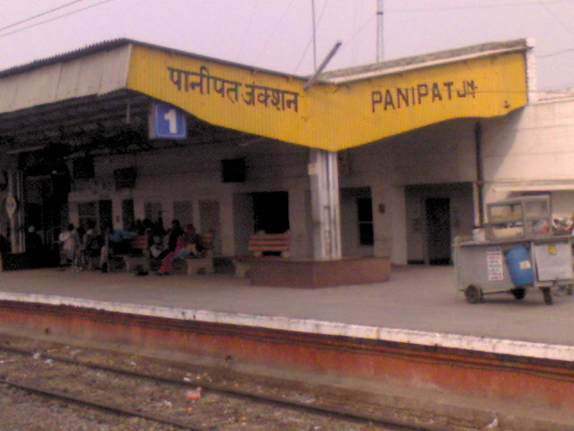 railway at panipat