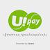 Ucom-ի կողմից գործարկված U!Pay վիրտուալ դրամապանակի հավելվածն հասանելի է App Store-ում և Play Store-ում