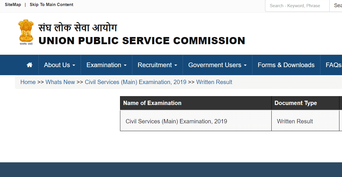 UPSC CSE Mains Result 2020