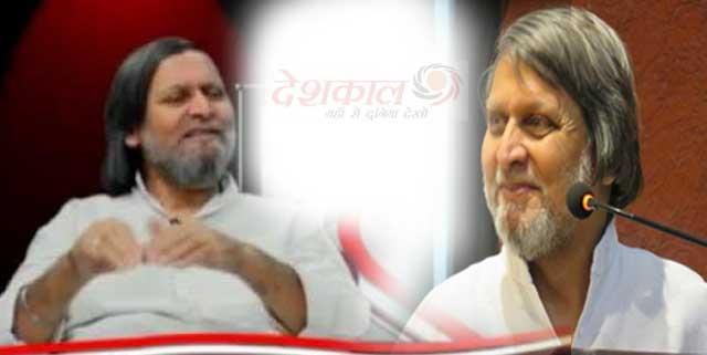 Rajkumar-Kumbhajs-poems-deshkaal