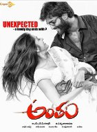 Watch Antham (2016) DVDScr Telugu Full Movie Watch Online Free Download