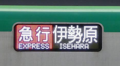 東京メトロ千代田線 小田急線直通 急行 伊勢原行き1 16000系