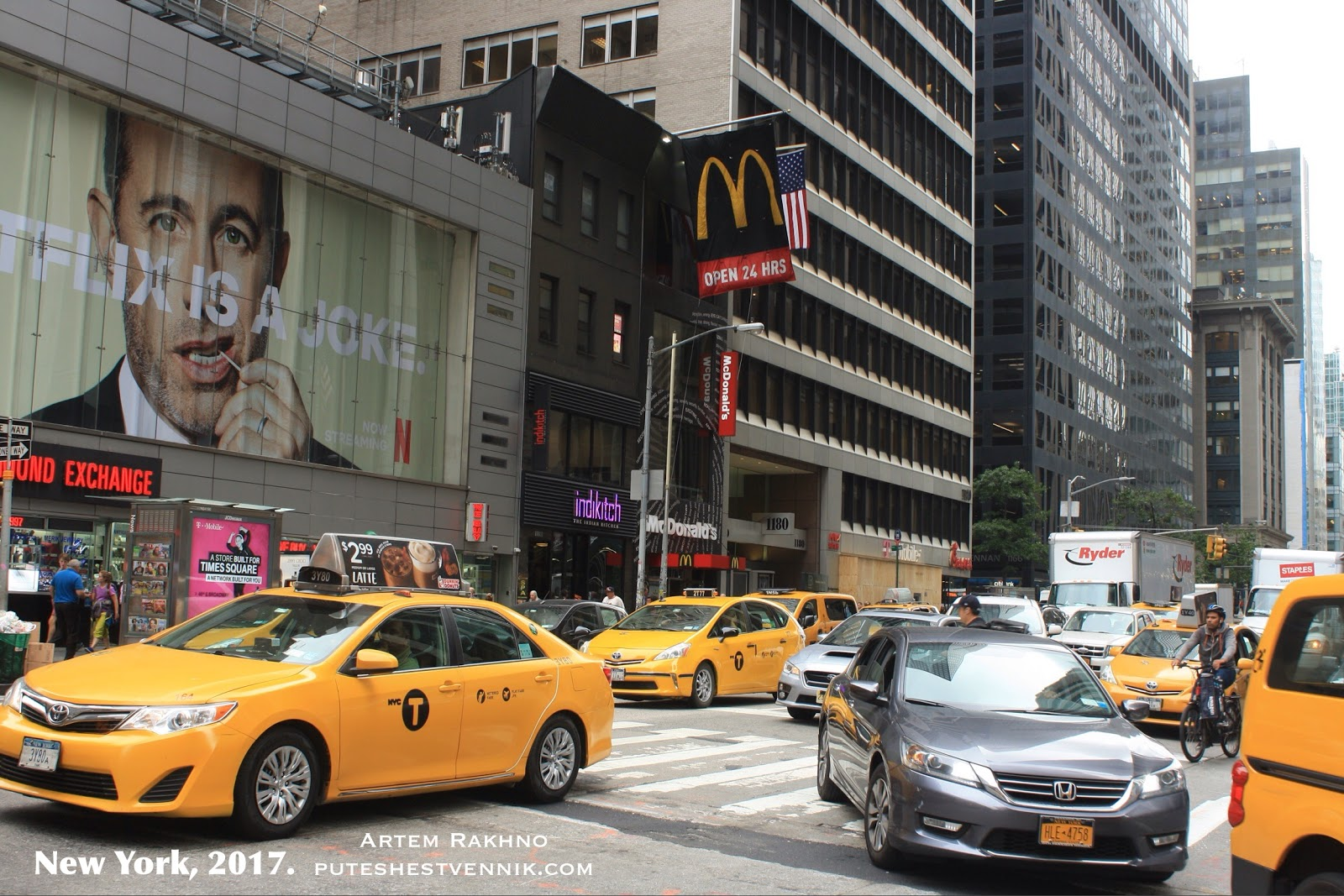 Такси на улице в Нью-Йорке
