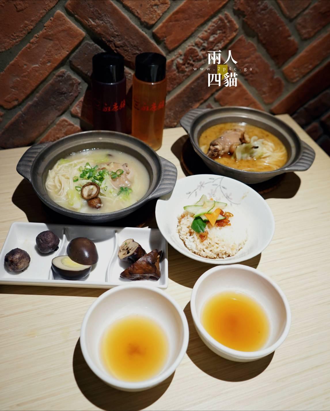 【台北|美食】台北市區竟然能喝到放山雞雞湯!永康商圈養生美食【永康錄】雞湯 傳統雞湯 精緻體驗