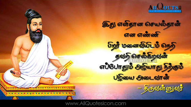 Best-Thiruvalluvar-Tamil-quotes-HD-Wallpapers-images-Thiruvalluvar-inspiration-life-motivation-thoughts-sayings-free