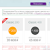 [Мошенники] 3d-mattrix.ru — Отзывы, лохотрон. Сервис 3D MATRIX и ONLINE TEST