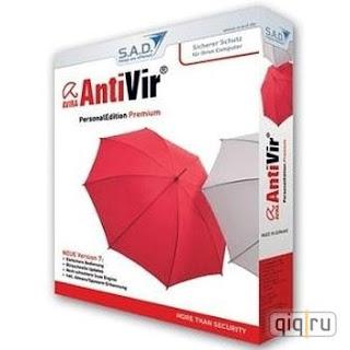 تحميل برنامج أنتي فيروس Avira 2013 مجانا - Download Avira Antivirus 2013 Free