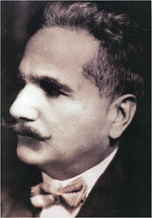 Allama Iqbal Young Images Iqbal Day