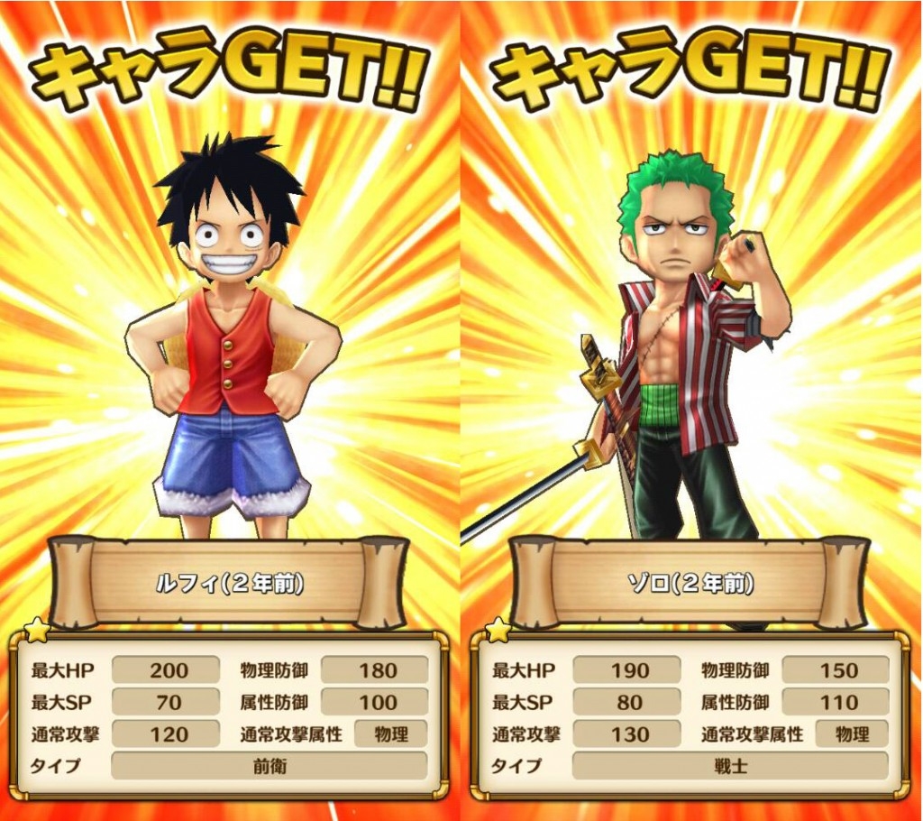 DOWNLOAD ANIME GAME ONE PIECE THOUSAND STORM APK DATA ...