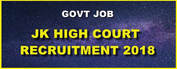 जेके हाई कोर्ट जॉब्स || JK High Court Recruitment 2018