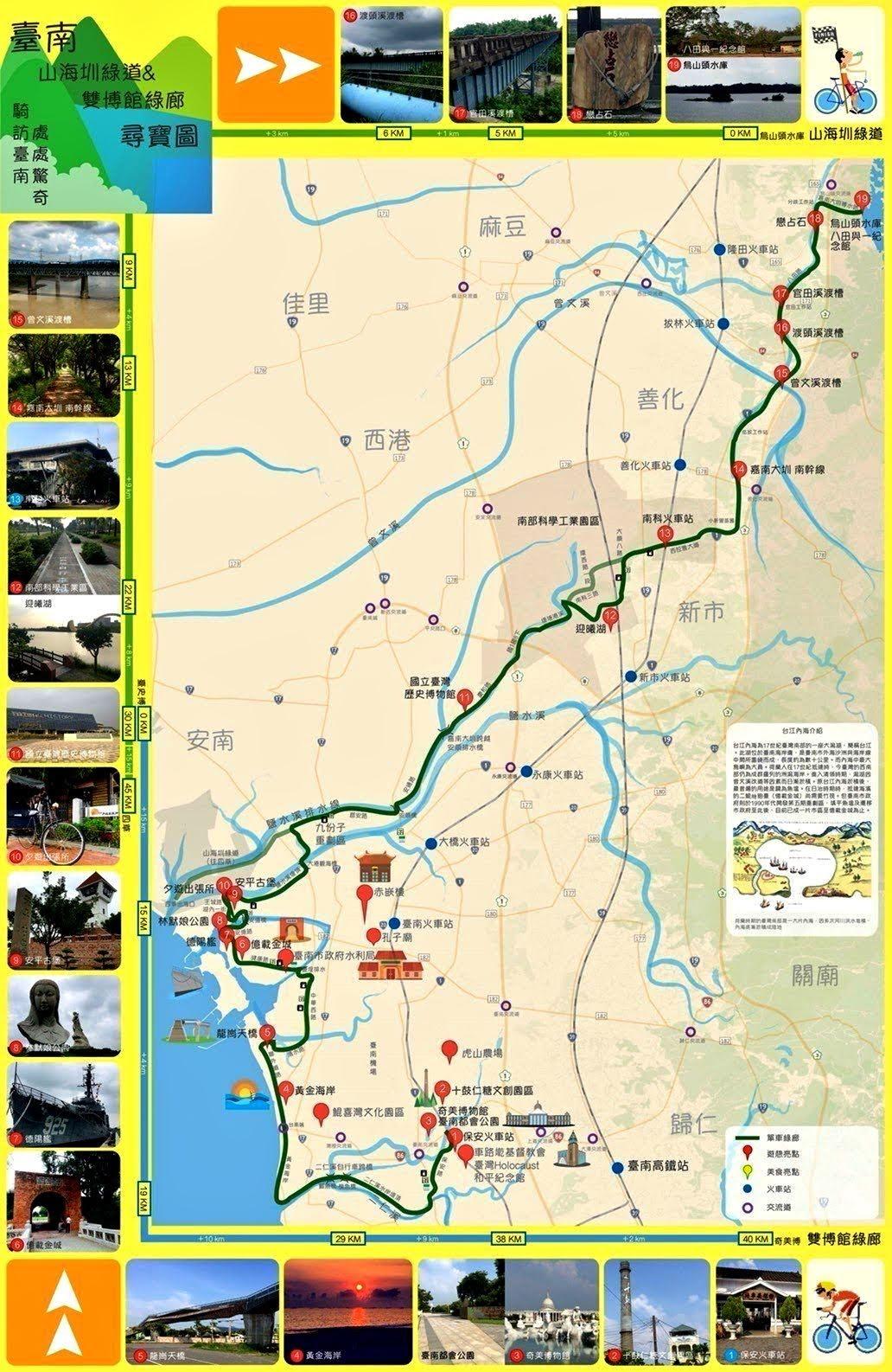 90公里秘境打卡新亮點 台南水岸自行車道增加藝術牆