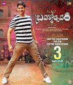 Brahmotsavam first look Wallpapers-thumbnail-3