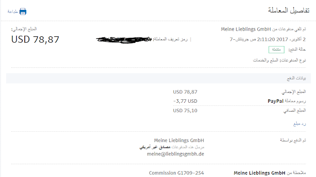 slimspots payment proof