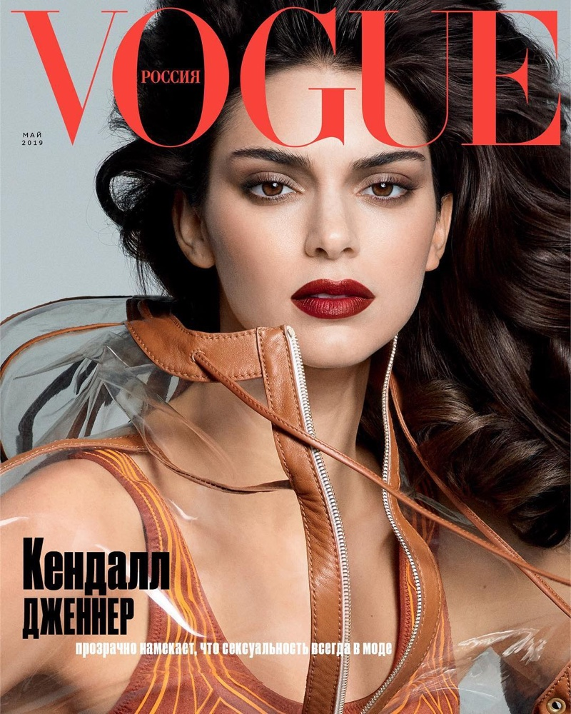 Kendall Jenner Poses for Vogue Russia