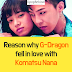 Reason why G-Dragon fell in love with Komatsu Nana