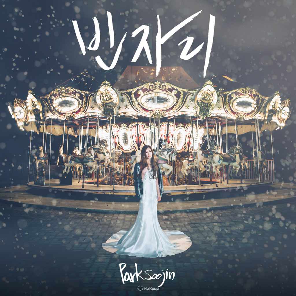 [Single] Park Soo Jin – Fallin'
